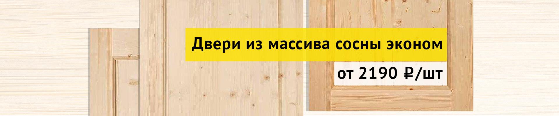 Мебельный щит в Самаре - сравнить цены и купить